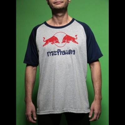 "T-shirt ""Red Bull"""